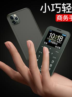 SOYES/索野(数码) 7S+学生定位便携式小型迷你备用超薄卡片手机