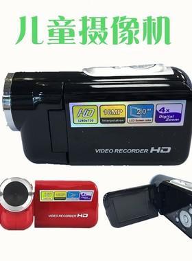1600万像素数码摄相机mini7号干电池DV相机DV22儿童相机   2寸屏