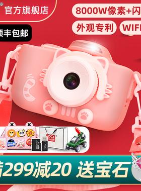 儿童相机可拍照可打印高清数码照相机可爱男女孩玩具宝宝生日礼物