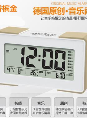 闹钟led创意声控数码电子闹钟静音学生夜光床头正方形可爱木质。