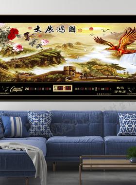 山水风景万年历电子钟2021年新款数码壁挂钟家用客厅超薄时钟表