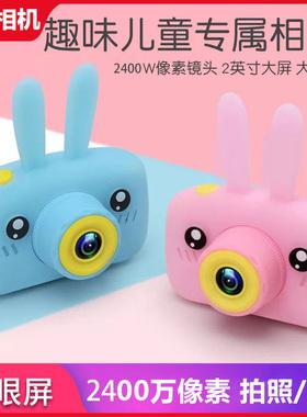 儿童数码相机可拍照小型学生随身便携玩具高清照相机女孩生日礼物