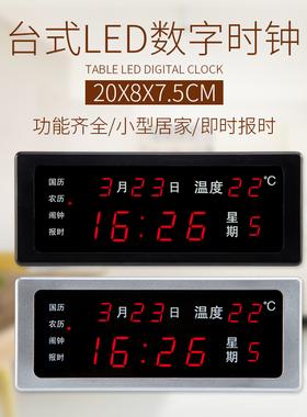 创意夜光插电电子钟台式数码万年历时钟闹钟座钟挂钟日历数字钟表