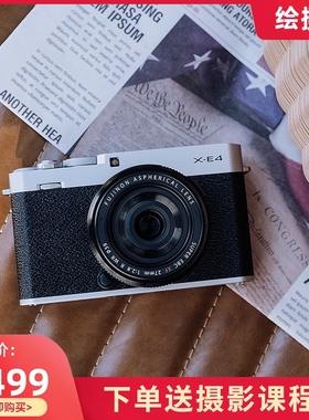 现货 富士xe4 复古微单相机高清数码旅游Vlog美颜自拍X-E4