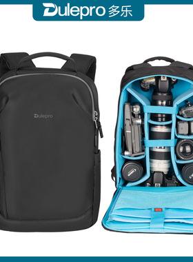 多乐双肩摄影包轻量防水索尼佳能尼康专业单反数码相机无人机背包