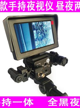 手持夜视仪红外线数码夜视仪非热感成像议全黑高清微光夜视仪
