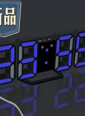 新款夜光插电电子钟台式数码立体闹钟时q钟座钟客厅卧室数字钟。