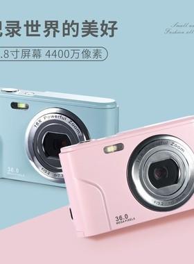 数码相机小型学生随身可打印网红可拍照儿童小单反女生彩色照片