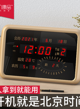 LED数码万年历客厅壁挂家用时尚静音日历挂钟电子钟挂墙钟表时钟