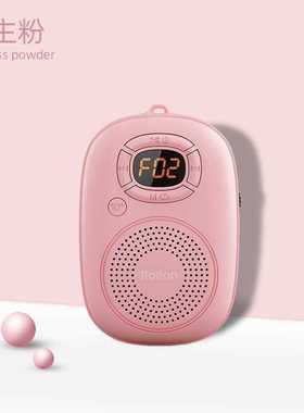 儿童音乐播放器磨耳朵音响便携式小型迷你插卡数码音箱英语随身听
