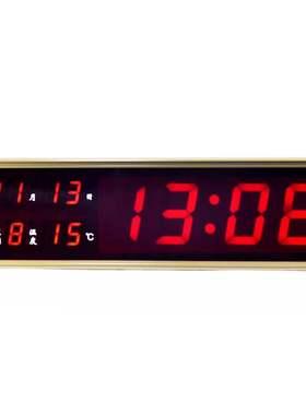 多功能电子钟数码万年历整点报时老人钟挂钟静音闹钟温度多组闹铃