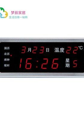 台式LED数字闹钟数码万年历led时钟夜光温度大屏显示多功能智能电