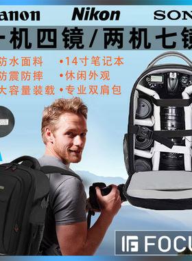 专业单反相机包双肩包尼康佳能索尼数码摄影包大容量多功能背包