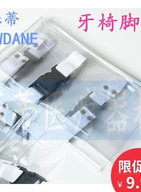 烁蒂牙科材料透明脚垫牙椅脚套座垫护套牙椅座套透明脚垫