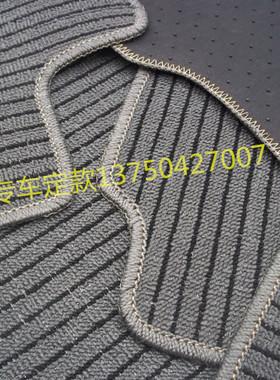 五菱宏光荣光 宝骏730亚麻地毯座专用汽车脚垫地板防滑垫5/7座垫