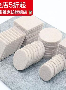 圆形5cm座垫桌脚垫椅脚垫保护套家用幼儿园腿垫家具凳脚贴