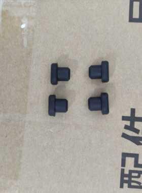 美的电磁炉配件胶脚 RT2160/2170防滑脚垫 座垫底盖胶垫子4个