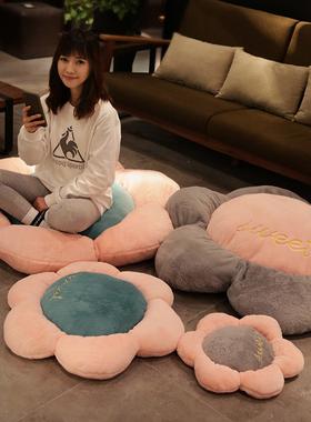 可爱少女心坐垫地上圆形花瓣座垫教室椅垫靠背卧室床边大号脚垫子