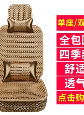 挖机座套三一 60/55/75/135/215/305/485/200挖掘座垫套椅套脚垫