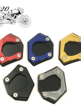 适用于宝马 F700GS 13-17年 摩托车改装脚边撑 脚垫 侧撑加大座垫