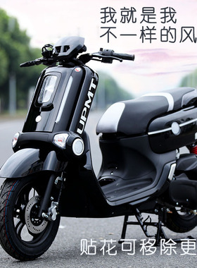 新款踏板摩托车整车E酷QBIX雅马哈款复古机车省油燃油电喷可上牌