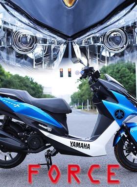 新款林海150cc大踏板摩托车整车燃油宏图二代可上牌电喷雅马哈款