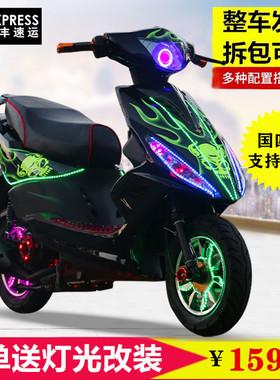 白幽灵改装鬼火摩托车整车125cc踏板燃油助力跑车代步四冲程电喷