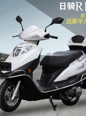全新新款国四电喷125鹰钻踏板车摩托车可上牌整车燃油机车越野车