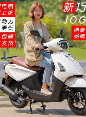 2021新款JOG巧格踏板摩托车整车可上牌国四电喷燃油125CC外卖省油