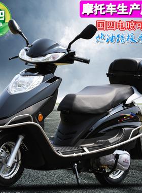 国四电喷宇钻摩托车雨钻踏板车整车125CC省油男女式燃油装 可上牌