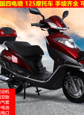 2020新款125cc燃油摩托车踏板车女士车省油车国四电喷整车可上牌