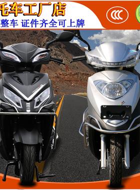 摩托车踏板车125c燃油整车可上牌国四电喷代步助力省油男女装全新