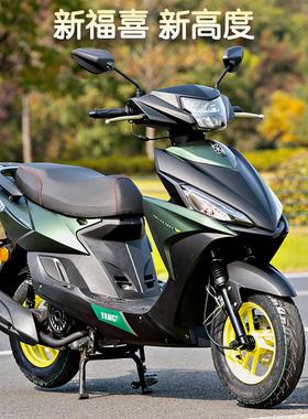 新福喜踏板摩托车整车燃油可上牌电喷林海雅马哈款省油2021机车男
