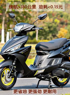 新福喜踏板摩托车整车燃油可上牌电喷雅马哈款福禧外卖省油女士式
