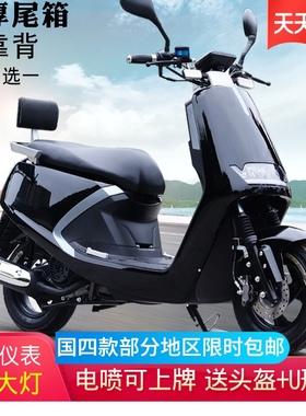 新款大牛国四电喷摩托车125c踏板车外卖大疆整车摩托车男女助力车