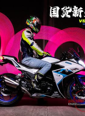 全新国四电喷V6摩托车整车跑车双缸400小忍者地平线重机车可上牌