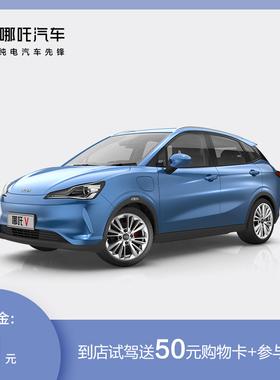 【一元试驾】哪吒V新能源汽车整车新车纯电动SUV运动汽车试驾