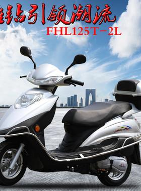 2021年宇钻国四电喷摩托车125cc踏板燃油男女通用整车款式 可上牌