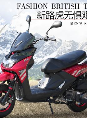 新款路虎踏板车摩托车150C国四电喷燃油越野机车可上牌整车外卖车