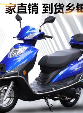 新款踏板车摩托车125cc国四电喷可上牌越野机车男女整车外卖车