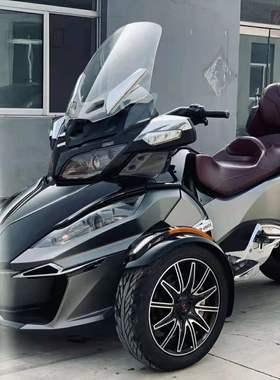 进口庞巴迪倒三轮摩托车大排量四轮沙滩车本田大绵羊巡航踏板整车