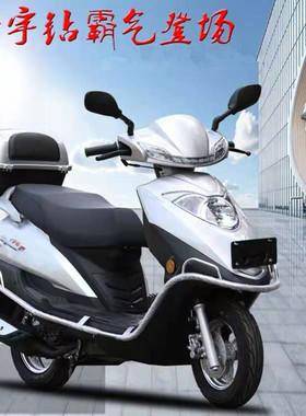 全新国四电喷宇钻摩托车125cc踏板燃油男女通用整车本田款 可上牌