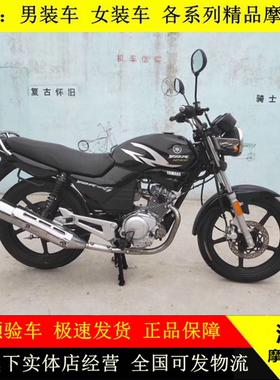 雅马哈天剑天机国三摩托车跨骑式雅马哈125CC男装街车摩托车整车
