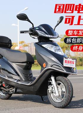 新款宇钻国四电喷踏板摩托车整车可上牌男女省油燃油125cc踏板车