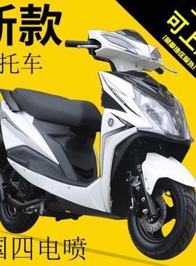 新款国四宇钻尚领踏板摩托车整车125cc外卖女士助力燃油车可上牌