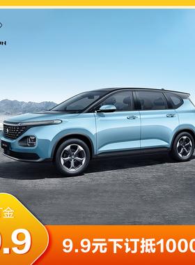 【订金】新宝骏RM-5 9.9抵1000元购车基金【新车汽车整车MPV】