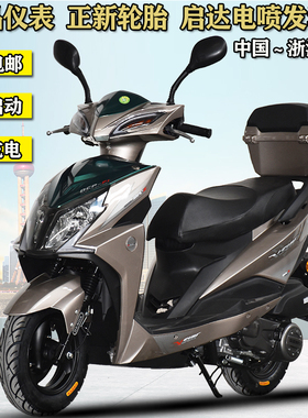 新款踏板车摩托车125C男女款燃省油助力国四电喷摩托车整车可上牌