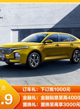 【订金】新宝骏RC-5 9.9抵1000元购车基金【新车汽车整车轿车】