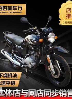 二手原装雅马哈天剑越野K版125C 跨骑式燃油街车YAMAHA摩托车整车