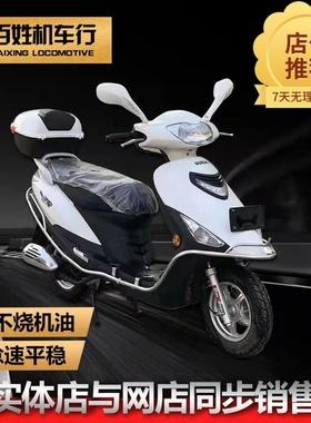 二手原装铃木海王星125c豪爵150C代步男女通用踏板摩托车燃油整车